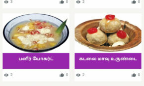 Adupilla Samayal Cooking Without Fire Recipe Tamil For ..