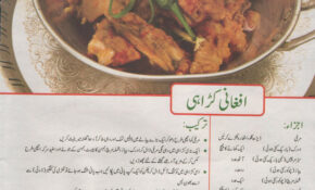 Afghani Karahi In 12 | Spicy Recipes, Masala Tv Recipe ..