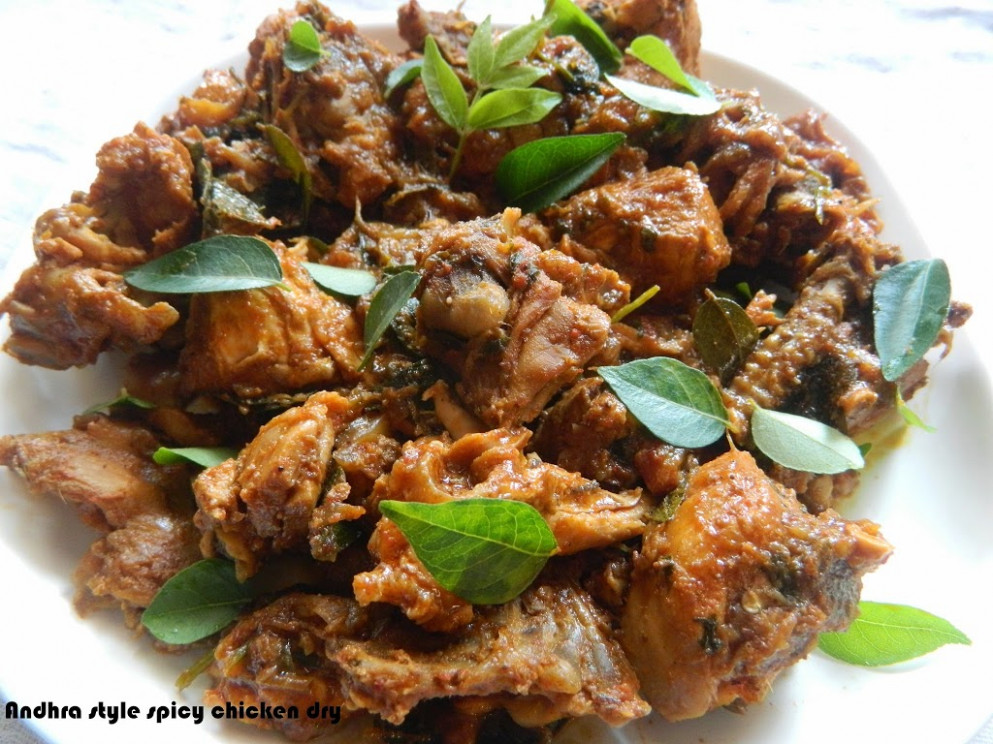 Andhra style spicy chicken dry | Geeths Dawath - chicken recipes kannada