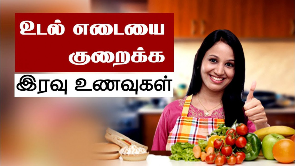 Best Night Time Food for Weight Loss in Tamil - YouTube - healthy recipes in tamil