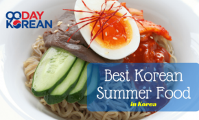 Best Summer Korean Food In Korea – Recipes Korean Food