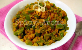 Capsicum Sabzi With Besan – Recipe With Step By Step ..