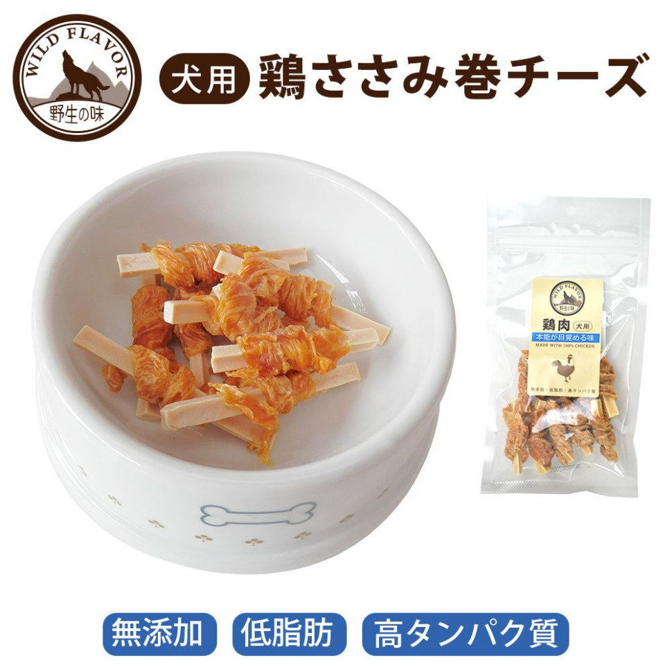 Chicken Cheese No Addition Domestic Production Hel Sea Puppy Old Dog Pet  Food Snacks Nature High Protein Low Fat Jerky For The Cat For The Chicken  ..