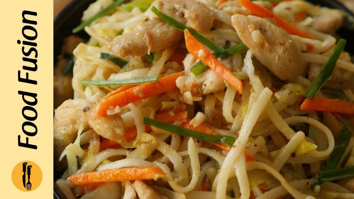 Chicken Chow Mein Recipe By Food Fusion - YouTube - food fusion recipes youtube