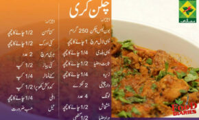 Chicken Curry Recipe in Urdu English Zarnak Sidhwa Masala TV