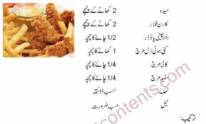 Chicken Fingers Recipe In Urdu – Food Recipes Urdu