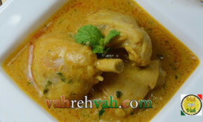 Chicken Korma Recipe - By VahChef @ VahRehVah.com - YouTube