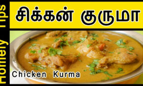 Chicken Kurma In Tamil | Chicken Korma | Chicken Gurma | Chicken Recipes In  Tamil – Chicken Recipes Youtube In Tamil