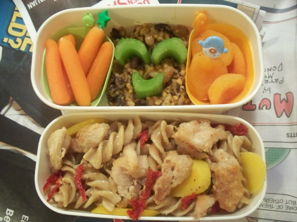 Chicken Pasta Bento (with recipe) - chicken recipes you can freeze