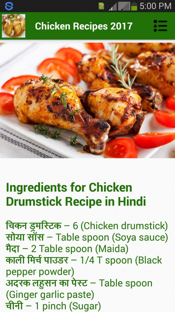 Chicken Recipes Hindi for Android - APK Download - chicken recipes hindi