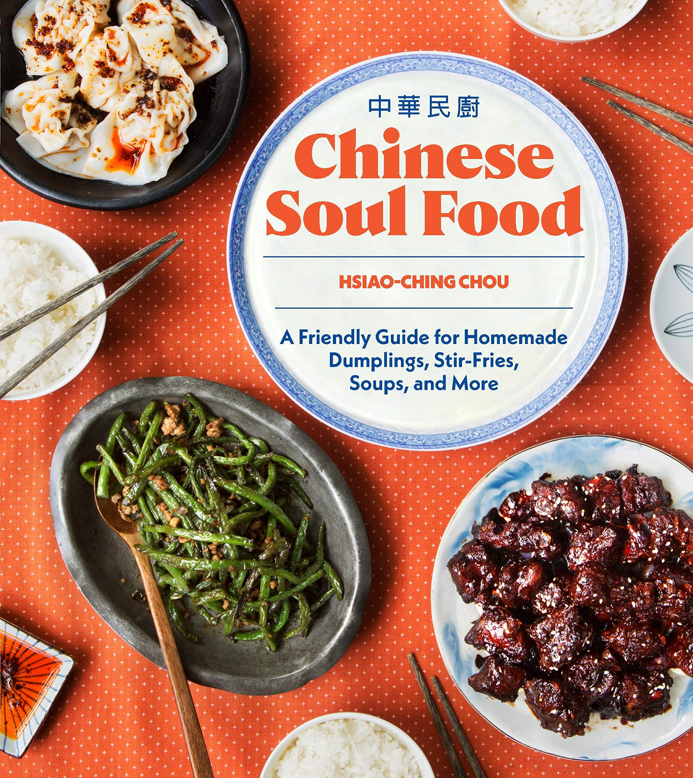 Chinese Soul Food: A Friendly Guide for Homemade Dumplings ..