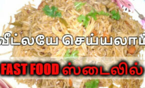 Cooking In Tamil | Find My Recipes – Food Recipes In Tamil