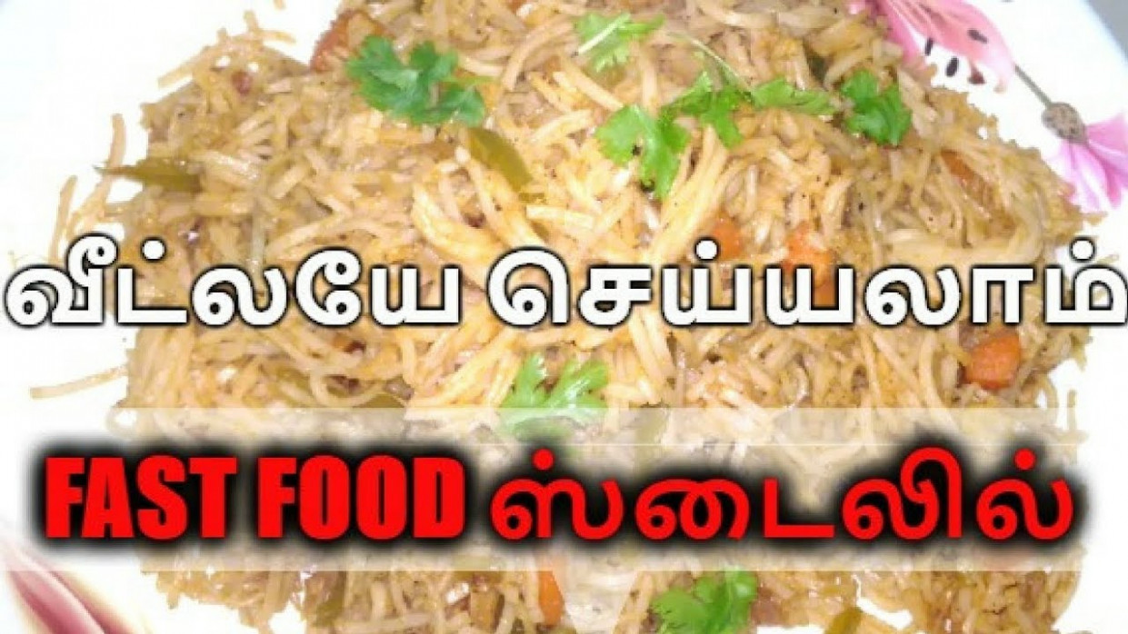 Cooking In Tamil | Find My Recipes - Food Recipes In Tamil