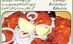 Cooking Recipes In Urdu All Cooking Baking Sweet Dishes ...
