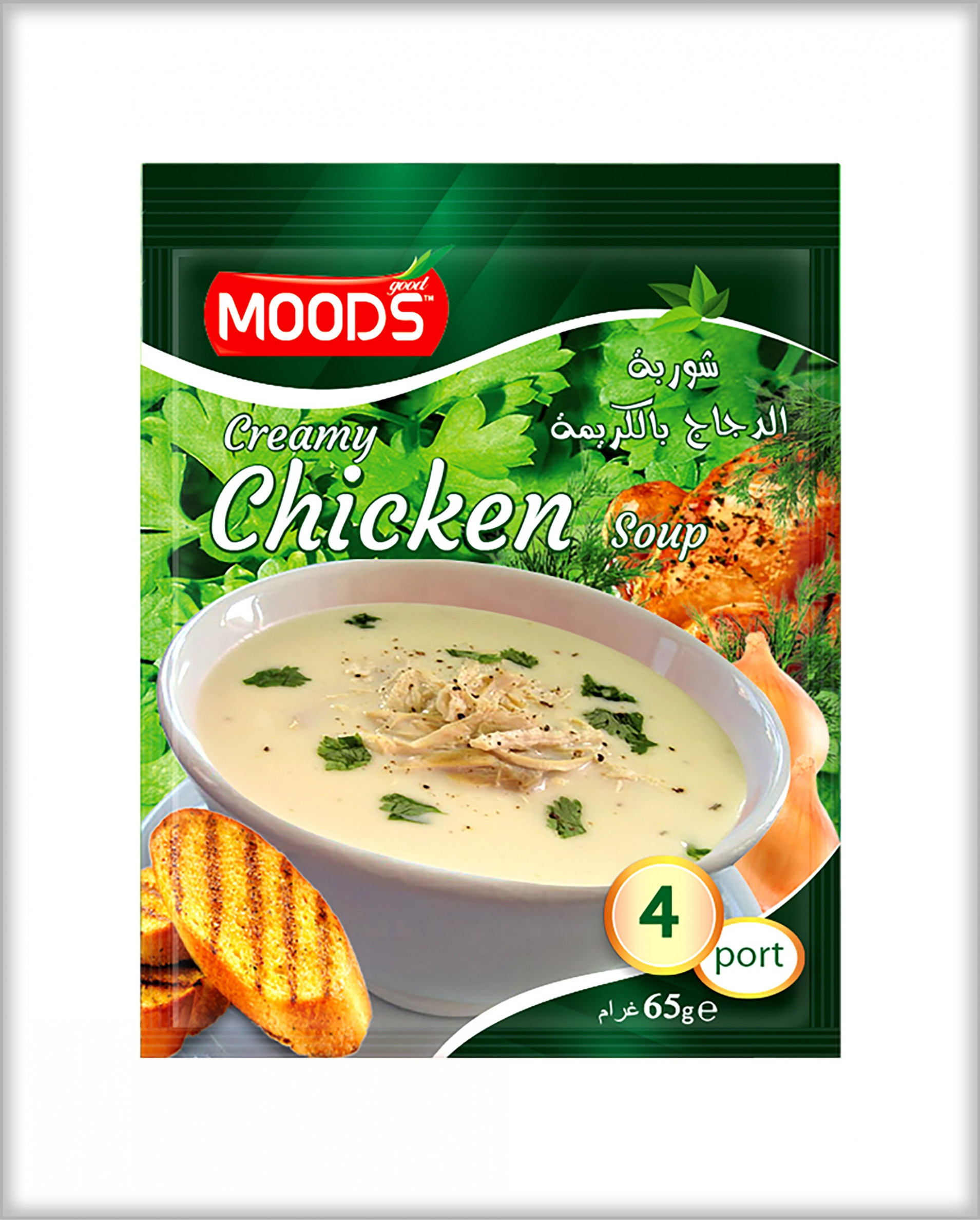CREAMY CHICKEN SOUP 13G | Sollievo Foods - recipes that use cream of chicken soup