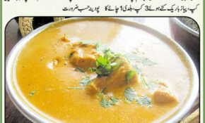 Daily Cooking Recipes In Urdu: Chicken Korma Recipe Urdu – Chicken Recipes In Urdu