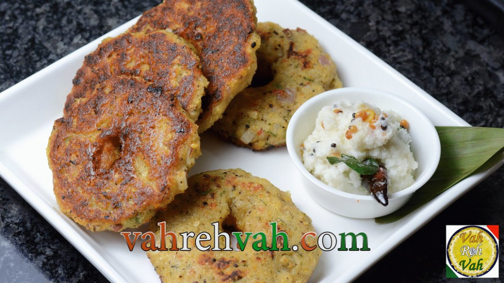 Dal Vada - Youtube Indian Food Recipes