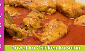 Dawat Ka Chicken Ka Salan Recipe In Urdu Hindi Dawat Wala ..