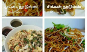 Dinner Recipes & Tips In Tamil – Android Apps On Google Play – Dinner Recipes In Tamil