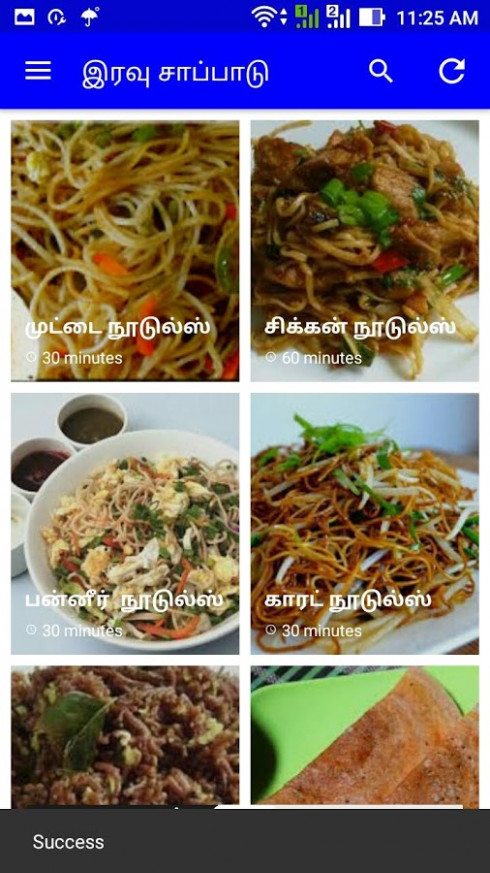 Dinner Recipes & Tips in Tamil - Android Apps on Google Play - dinner recipes in tamil
