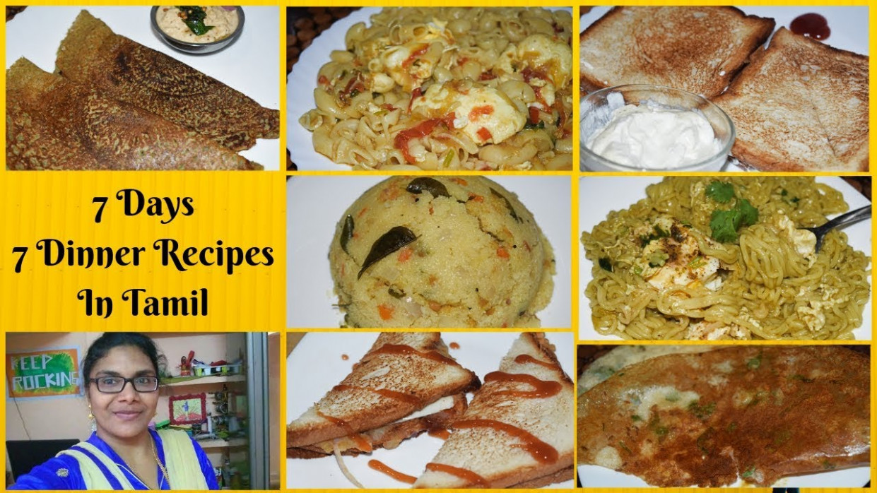 Dinner Recipes In Tamil|Dinner Recipes South Indian ..