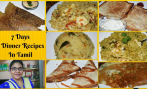 Dinner Recipes Indian Vegetarian Archives – Backstreet Gluttons – Recipes For Dinner Indian