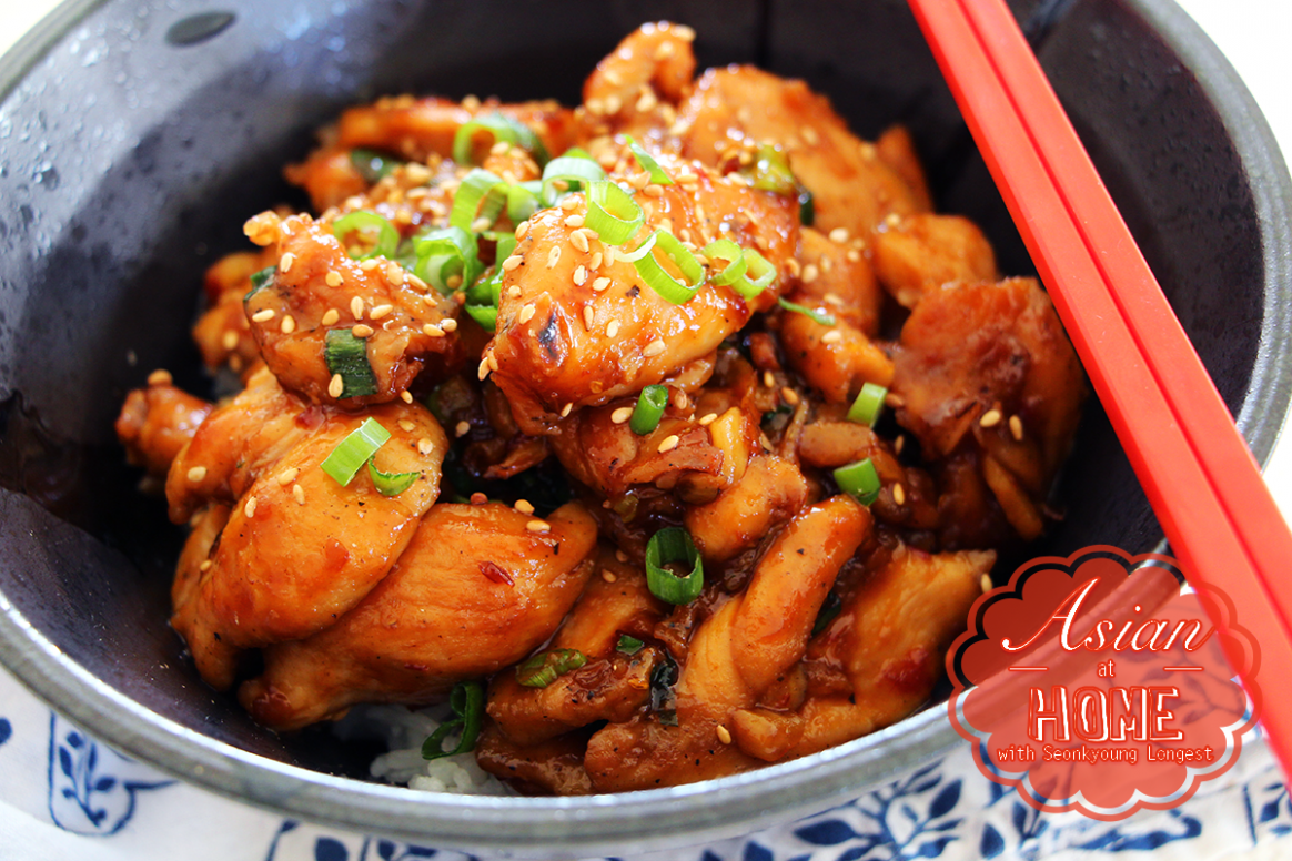 Easy & Healthy Orange Chicken Recipe & Video - Seonkyoung ..