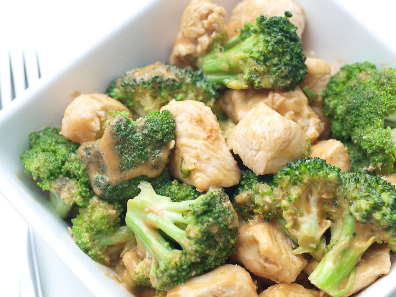 Easy Broccoli and Chicken with Peanut Sauce - healthy chicken recipes