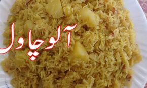 Easy+to+make+pakistani+food+recipes – Pakistani Food Recipes