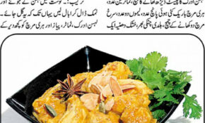 Food And Recipe | IRabwah – Food Recipes Urdu