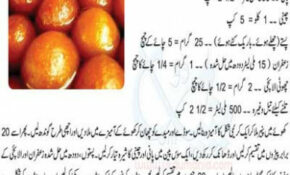 Free Sweet Dish Recipes In Urdu APK Download For Android ..