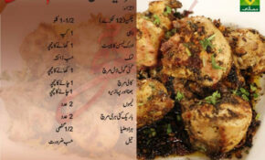 Fried Chicken Recipe | Zubaida Appa – Chicken Recipes Zubaida Tariq