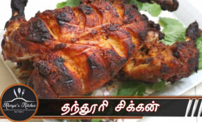 Full Chicken Tandoori In Tamil | Tandoori Chicken In Tamil | Tandoori  Chicken In Oven – Chicken Recipes Youtube In Tamil