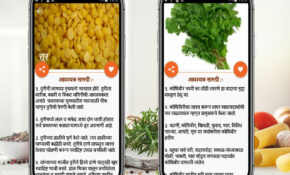 Healthy Food Recipes In Marathi ( Offline ) For Android ..
