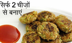 Healthy Snacks Recipe For Weight Loss | Indian Vegetarian Low Fat Snacks  Recipe To Lose Weight Fast – Healthy Indian Recipes Vegetarian