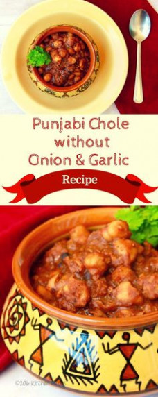 Jain Punjabi Chole Recipe (No Onion No Garlic Chole ..