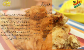 Kfc Chicken Wings Recipe By Chef Zakir – Chicken Recipe Zakir Chef