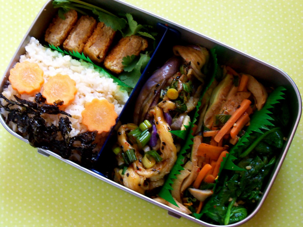 Korean Eggplant Recipe Bento - Japanese Recipes Vegetarian