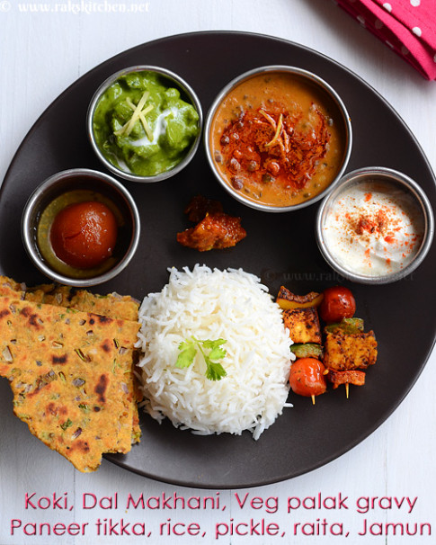 Lunch menu 61, Indian lunch recipe ideas - Raks Kitchen - north indian recipes vegetarian