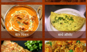 Marathi Non Veg Recipes For Android – APK Download – Food Recipes Non Veg