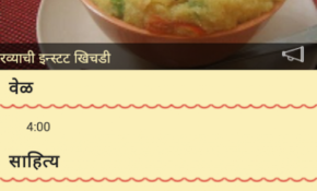 Marathi Recipes Collection – Android Apps On Google Play – Recipes In Marathi For Dinner