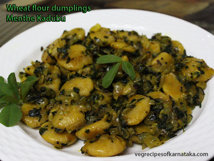 Menthe kadubu recipe | Wheat flour dumplings in methi ..