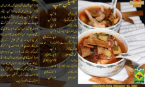 Mexican Chicken Soup Recipe By Zarnak Sidhwa Food Diaries – Chicken Recipes Masala Tv