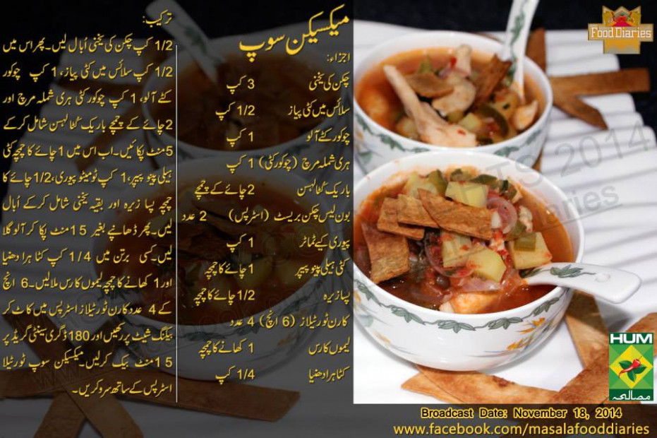 Mexican Chicken Soup Recipe by Zarnak Sidhwa Food Diaries - chicken recipes masala tv