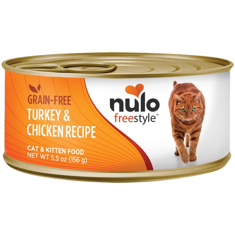 Nulo Freestyle Cat & Kitten Turkey & Chicken Recipe Canned Cat Food - Recipes Cat Food