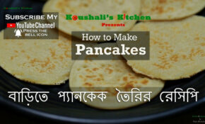 Pancakes | Breakfast Recipes | Healthy Recipes | Easy Tiffin ..
