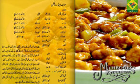 Pin By Alizeekhan On Receipes In 11 | Chicken Recipes ..