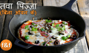 Pizza Recipe In Hindi | Find My Recipes – Food Recipes In Hindi