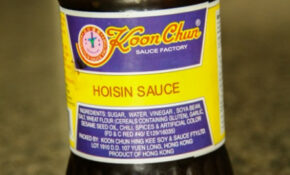 Product: Koon Chun Hoisin Sauce (vegan, Contains Gluten ..