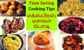 Quick Dinner Recipes In Tamil – Hungry Face – Dinner Recipes Tamil